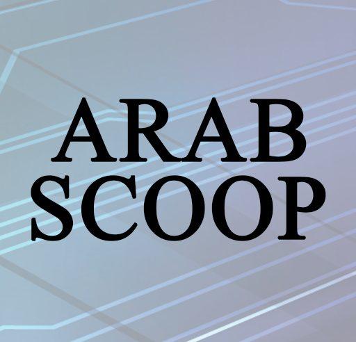عرب سكوب